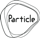 Particle Audio Logo